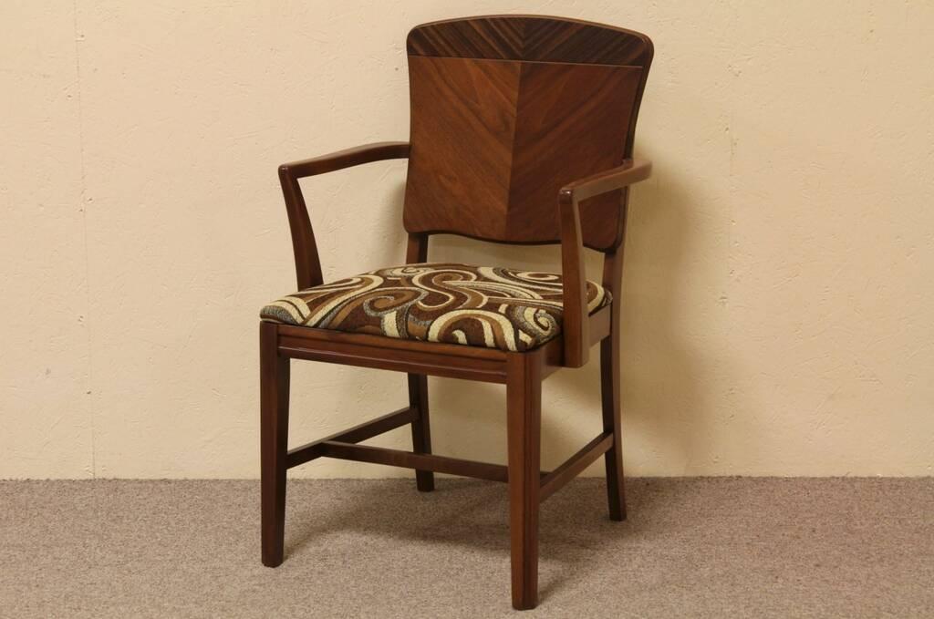 Art Deco American 1940 Armchair Harp Gallery Antique Furniture