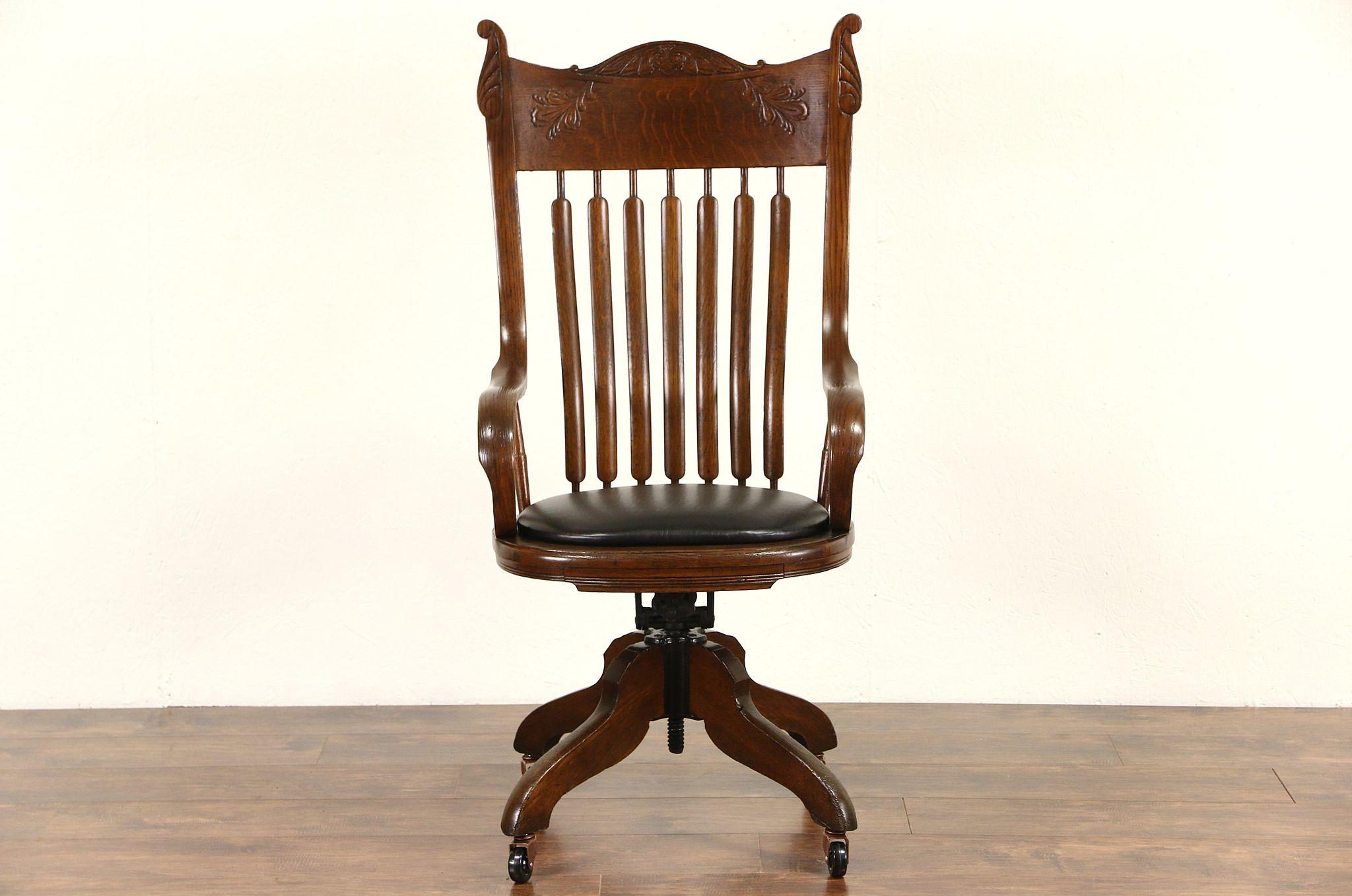 Sold Oak Press Carved Pat 1888 Antique Adjustable