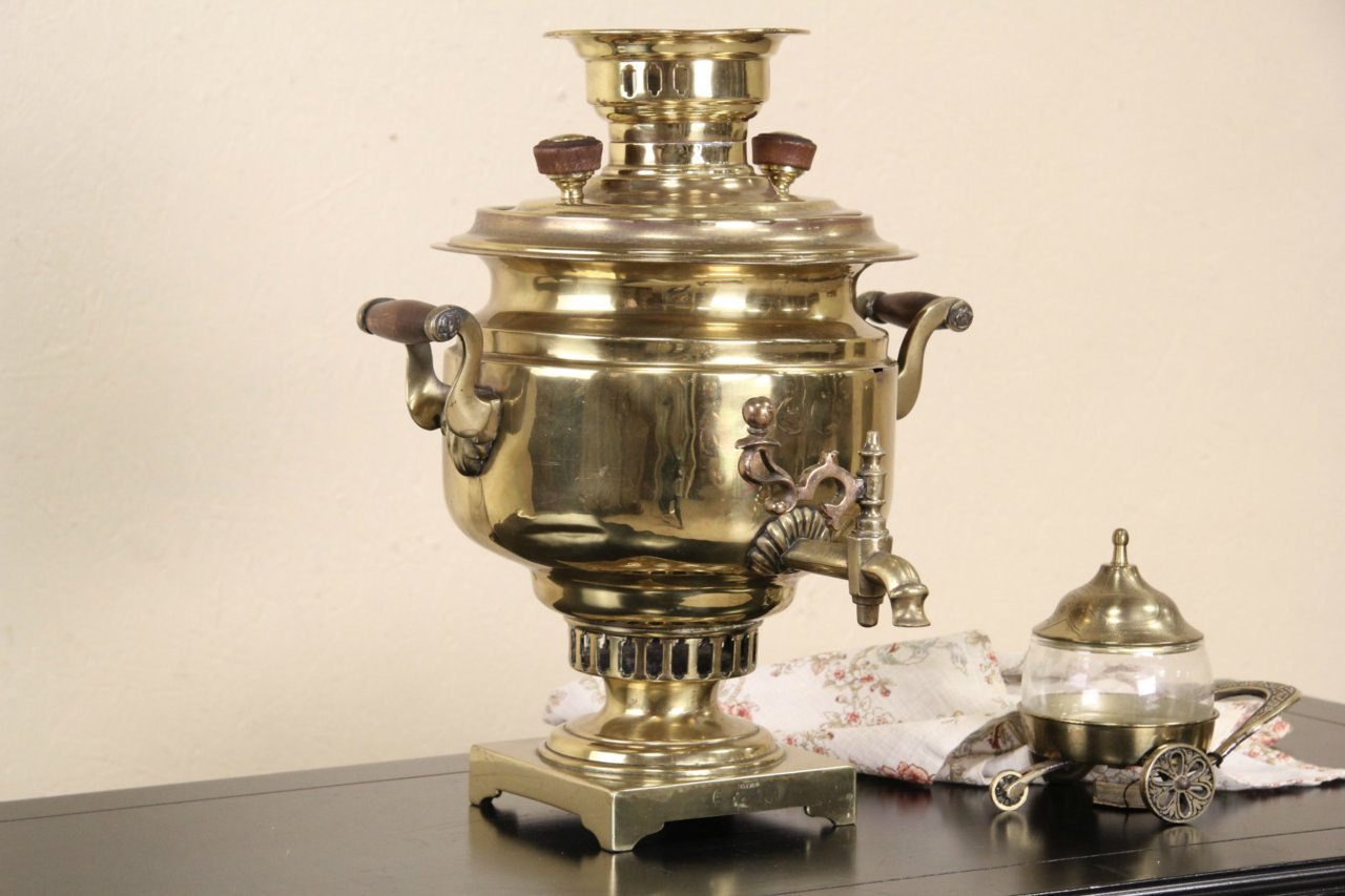 Sold Russian Brass 1900 Antique Samovar Hot Water Tea